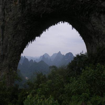 Вид с Лунного Холма в Яншо Китай