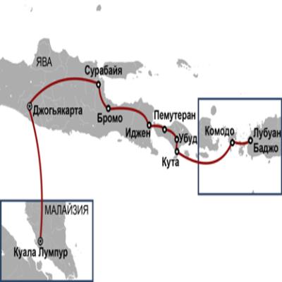 Карта Страна вулканов и тысячи островов Малайзия Индонезия