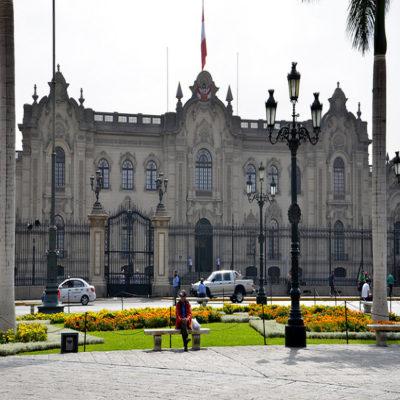Городской дворец Лимы