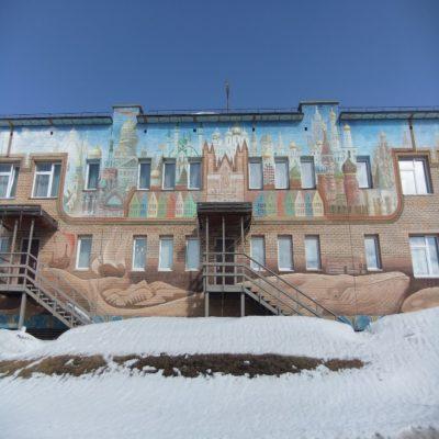 Школа в Баренцбурге Шпицберген