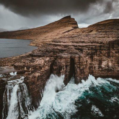 Сёрвогсватн Фарерские острова