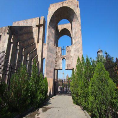 Эчмиадзин Армения