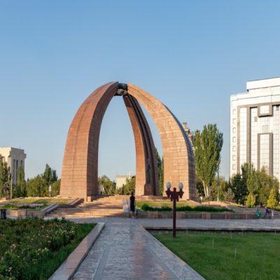 Бишкек 2 Кыргызстан