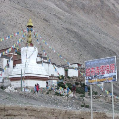 Монастырь Ронгбук Тибет