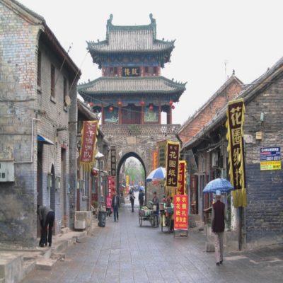 Лоян Китай