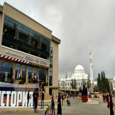 Махачкала Дагестан Россия