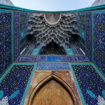 Мечеть Исфахан Иран