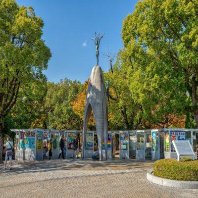 Парк Мемориального Музея Мира в Хиросиме Япония