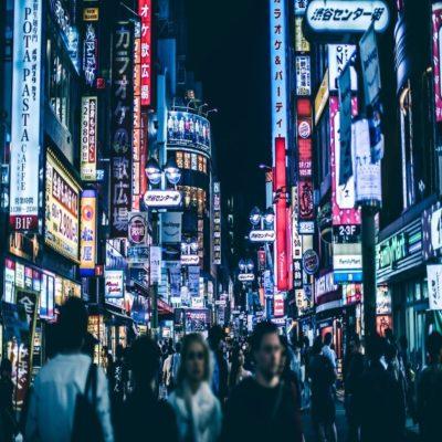Район Сибуя в Токио Япония