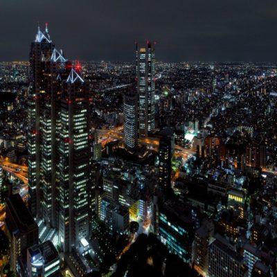 Район Синдзюку Токио Япония