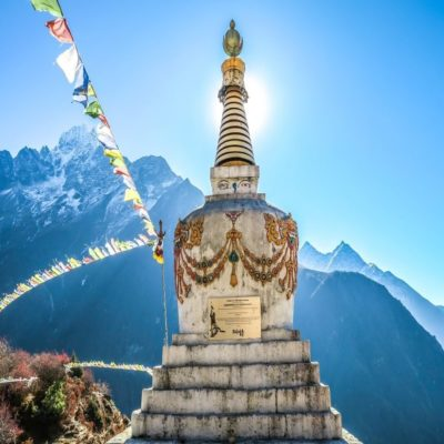 Ступа в Намче Базаре Непал