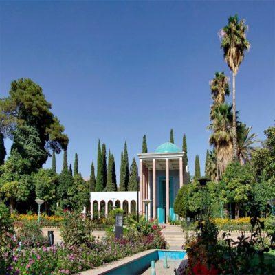 Шираз Иран