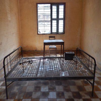 Тюрьма Туол Сленг Пномпень Камбоджа