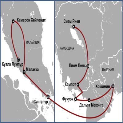 Малайзия, Вьетнам, Камбоджа, НГ в Сингапуре