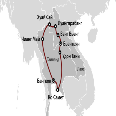 Thailand Laos Таиланд Лаос страна ОЗ