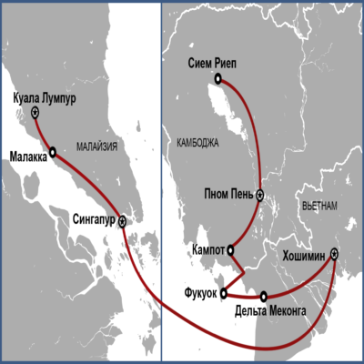 Азия Гранд Тур 2020 Малайзия Сингапур Вьетнам Камбоджа