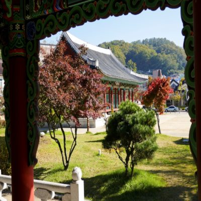Андонг Корея