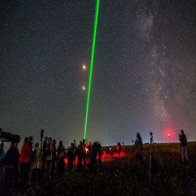 Лазерный телескоп Архыз Россия