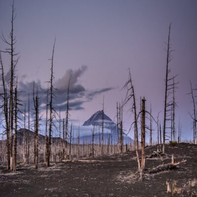 Вулкан Удина Камчатка Россия