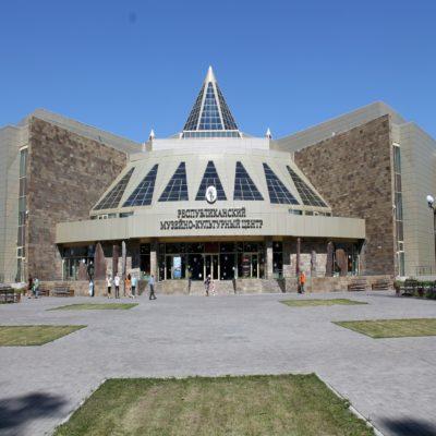 Хакасский национальный краеведческий музей в Абакане Россия