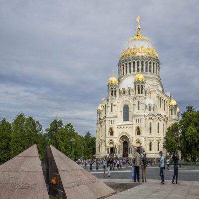 Морской собор в Кронштадте Санкт Петербург Россия