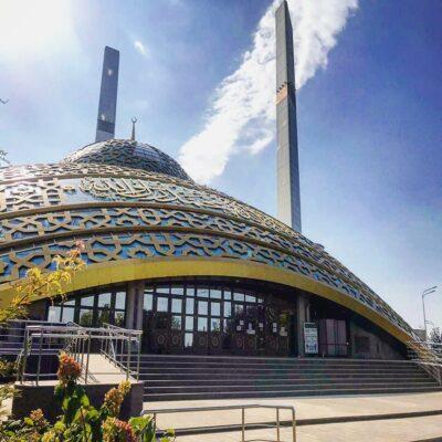 Мечеть Сердце матери в Аргуне Чечня Россия