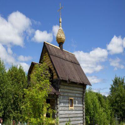 Часовня Веспы Ленинградская область Россия