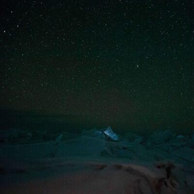 Байкальский космос падь Солнечная