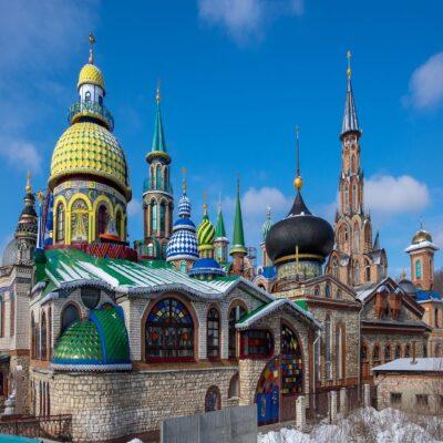Храм всех религий Казань Волга Татарстан