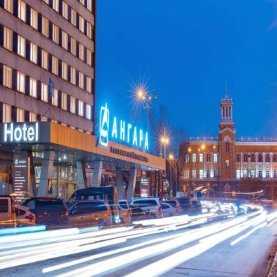 Гостиница «Ангара» Иркутск Байкал
