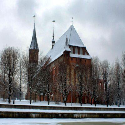 Кафедральный собор Христа Спасителя в Калининграде Калининградская область