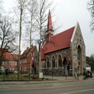 Приходская церковь в поселке Янтарный Калининградская область