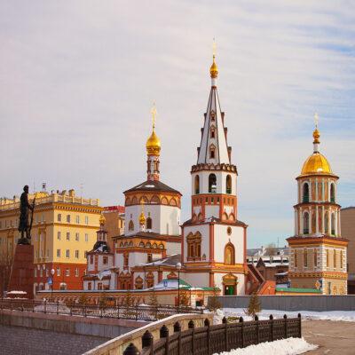 Собор Богоявления в Иркутске Байкал