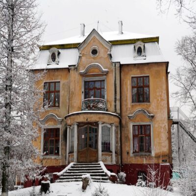 Старая вилла Калининград