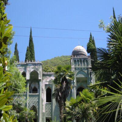 Гагра 1 Абхазия