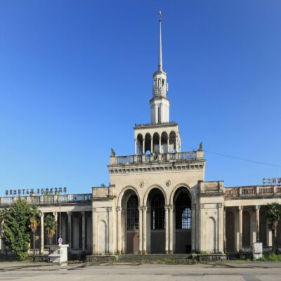 Сухумский вокзал Абхазия