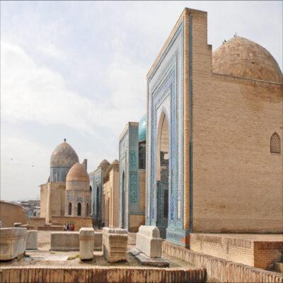 Мавзолейный комплекс Шахи Зинда Самарканд Узбекистан