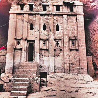 Церковь Бет Абба Либанос в Лалибэле Эфиопия