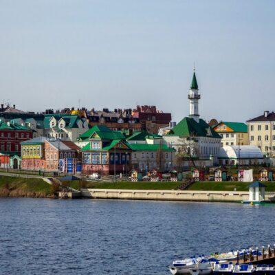 Старая слобода Казань Татарстан