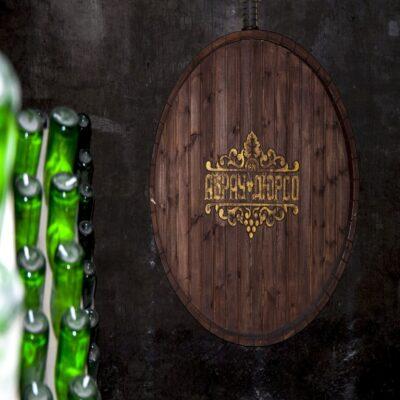 Вино «Абрау-Дюрсо» Кубань Краснодарский край