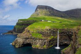 Трекинг на Фарерских островах